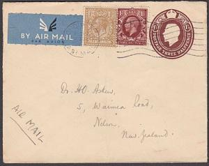 GB 1935 1/3d airmail rate cover London to New Zealand via Australia........55082