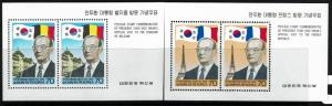 Korea SC# 1452a and 1453a, Mint Never Hinged -  Lot 031917