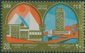 Egypt 1970 SG1055 20m Mina House and Sheraton Hotels MNH
