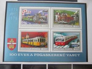 Hungary 1974 Sc 2296 Train set MNH