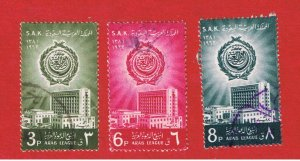 Saudi Arabia #249-251  VF used  Leaque Building    Free S/H