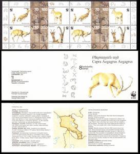 Armenia WWF Wild Goat Booklet SG#358-361 SC#540-543 MI#298-301 MH
