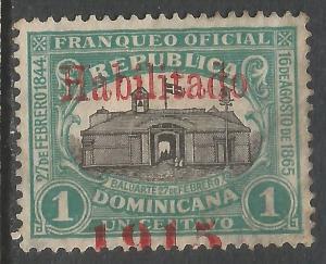 DOMINICAN REPUBLIC 195 VFU E310-5