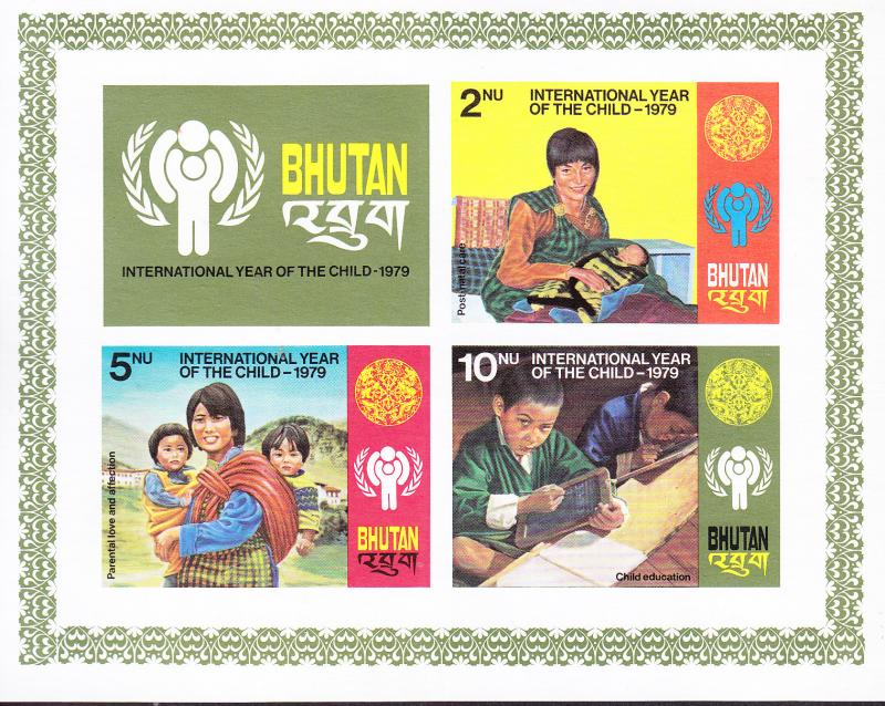 Bhutan 1979 IYC Sheets. Lot of 2. Perf +I mperf Official Logo VF/NH(**)