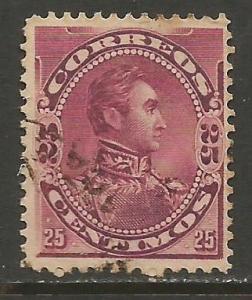 VENEZUELA 125 VFU BOLIVAR V048-3