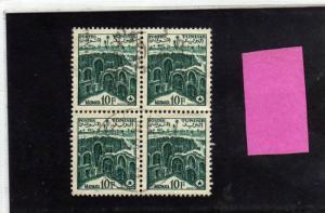 TUNISIA - TUNISIE - ROYAUME TUNISIENNE 1956 DEFINITIVE STAMP VIEWS TOURISM - ...