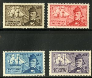 FRENCH EQUATORIAL AFRICA 74-7 MH SCV $6.50 BIN $3.00 SHIPS