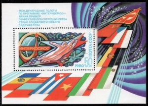 Russia MNH S/S 4820 Intercosmos Cooperative Space Program 1980