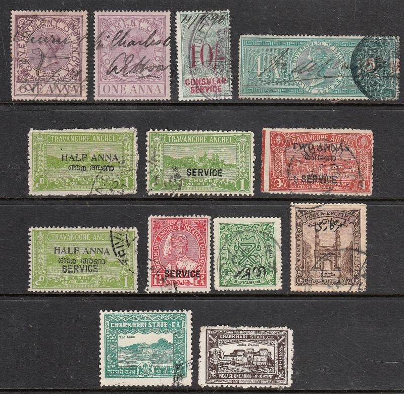 Stamps of the India States + Revenues