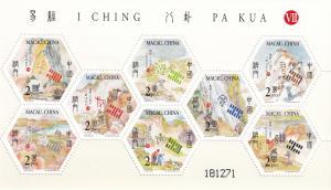Macao #1306 MNH CV $4.00  Z796L