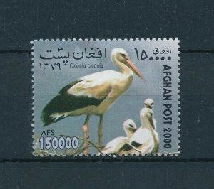 [105323] Afghanistan 2000 Birds vögel oiseaux From sheet MNH