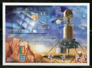 NEVIS TOMORROW MARS SOUVENIR SHEET MINT NH