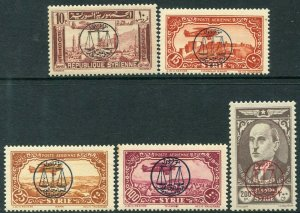 SYRIA-1944 Yvert Set of 5 Values Sg Sg 387-91 UNMOUNTED MINT V36558