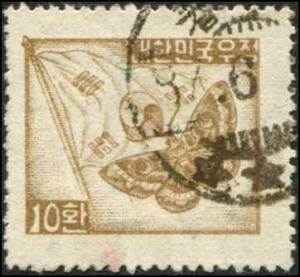 Korea SC# 202A Moth & Flag 10h Used