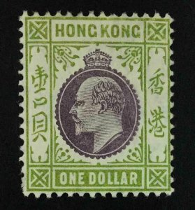 MOMEN: HONG KONG SG #86 MULT CROWN CA MINT OG NH £200++ LOT #62942