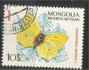 MONGOLIA, 1963, CTO 10m, Mongolian butterflies. Scott 332
