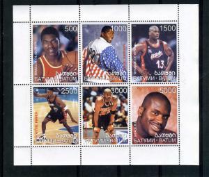 Batum 1998 (Russia Local) NBD BASKETBALL Players Sheet Perforated Mint (NH)