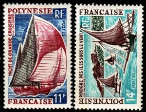 POLYNESIE FRANCAISE [1966] MiNr 0056 ex ( */mh ) [01] Schiffe