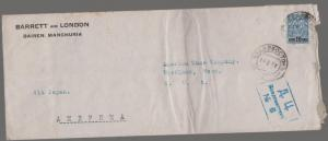 1917 Dairen Manchuria China Cover to USA Vladivostock