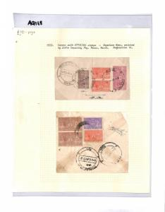 AQ168 c1959 NEPAL Covers with Official stamps