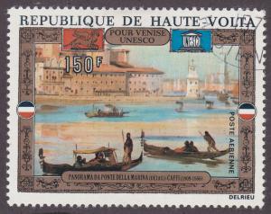 Burkina Faso C100 Venice, Italy 1972
