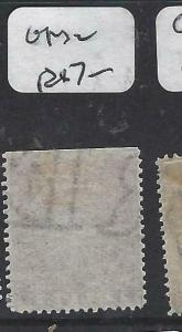 BRITISH EAST AFRICA (P0105B) ARMS  1 R   WATERMARKED   SG  14    MOG   COPY 2