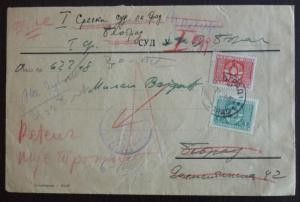 YUGOSLAVIA - OFFICIAL STAMPS USED ON COVER R! jugoslawien serbia J2