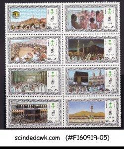 SAUDI ARABIA - 1986 ISLAMIC PILGRIMAJ / HAJJ - SE-TENANT 8V MNH