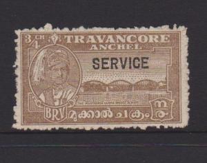 India Travancore Sc#O55 MNG