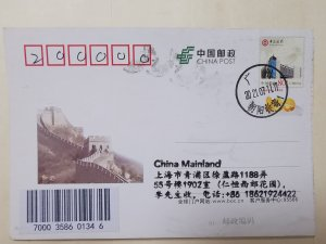 BANK OF CHINA 100th YEAR ANN POSTCARD WITH CHINA 80C  POSTAGE INLAND MAIL (L-4)