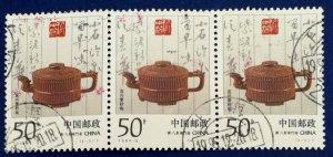 China Teapot Scott # 2497 Used