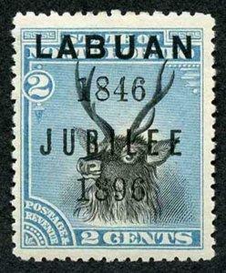 LABUAN SG84f 1896 Jubilee 2c black and blue compound perf 12-13 x 13.5-14