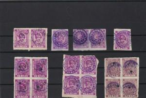 india states stamps ref r12532