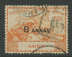 STAMP STATION PERTH Aden #34 - UPU Issue 1949  Used  CV$1.60.