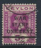 Ceylon  SG 335 Used   opt Surcharge