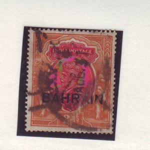 Bahrain Sc 13 1933 2 Rupee George V stamp used