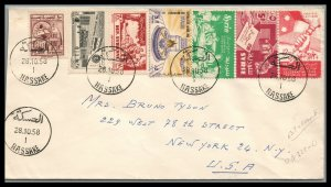 Syria Syrie 1958 cover Scarce and clean HASSAKE Postal Markings