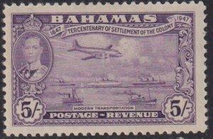 1948 Bahamas KGVI Modern Transportation airplane 5/ MLH Sc# 145 CV $20.00