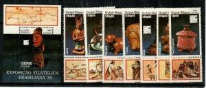Guinea-Bissau Scott 841-8 Mint NH (Catalog Value $20.50)