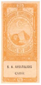 (I.B) Egypt Revenue : Tobacco Duty ⅛m (25 Cigarettes)