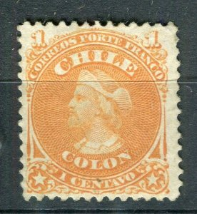 CHILE; 1867 early classic Columbus issue fine Mint hinged 1c. IMPERF VARIETY