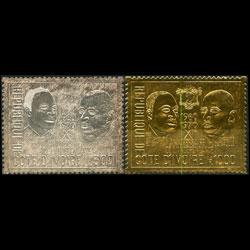 IVORY COAST 1970 - Scott# 299A-F De Gaulle Gold Set of 2 NH