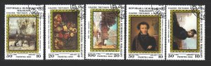 Madagascar. 1986. 1020-24. Tretyakov Gallery, painting. USED.