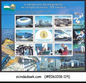 UZBEKISTAN - 2016 25th ANNIVERSARY OF INDEPENDENCE MIN/SHT MNH