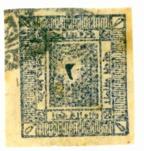 NEPAL 1917-18 1a INDIGO Sripech and Crossed Khukris ARABIC 2 VARIETY Sc 29Ab VFU