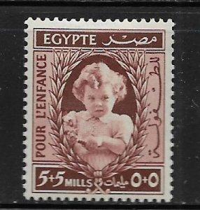 EGYPT, B1, HINGED, PEN MARK ON BACK, PRINCESS FERIAL