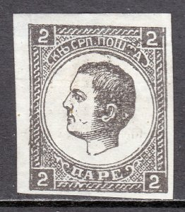 Serbia - Scott #26 - MNG - SCV $0.75