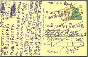 India Postal Stationery Tiger 25