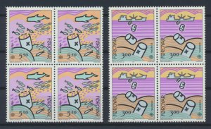 [I2155] Faroe 1986 Europa good set in bloc of 4 stamps very fine MNH