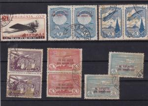 russia used air stamps ref 12227